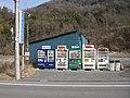 ハッピードリンクショップ 市川三郷黒沢店 - panoramio.jpg