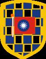 中華民國陸軍機步333旅隊徽.png