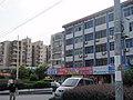 仰义街头 - panoramio (1).jpg