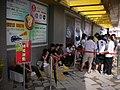 光華商場2008-07-19 - panoramio - Tianmu peter (16).jpg