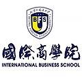 北京外大國際商學院.jpg