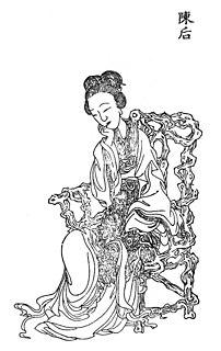 Empress Chen Jiao Empress of Western Han Dynasty