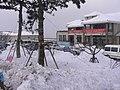 安吉滑雪场边的饭店 - panoramio.jpg