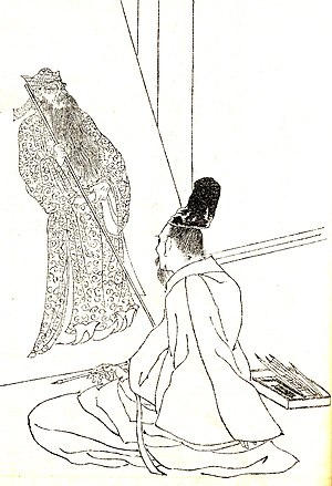 Kikuchi Yōsai - Large Spirit of Kaneoka