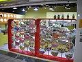 忠孝敦化地下街 - panoramio - Tianmu peter (8).jpg