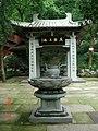 杭州.玉皇山(天龙寺.香亭) - panoramio (1).jpg