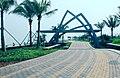 海南国际旅游岛——海口美丽沙休闲步行道景观(东向) - panoramio.jpg