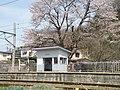 田野倉駅 - panoramio.jpg