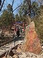 红螺山景区 - Hongluo Hill Scenic Area - 2012.04 - panoramio.jpg