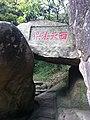 西天法界 - panoramio.jpg