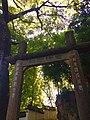 西泠印社石门.jpg