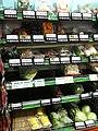 野菜うり場 2010 (4959360601).jpg