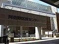 阿倍野区民センター(阿倍野図書館) - panoramio.jpg