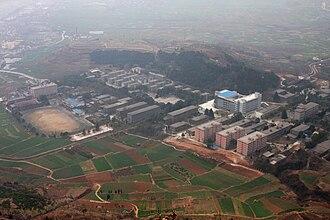 Shaanxi University of Technology - Shaanxi University of Technology on 14 February 2009.