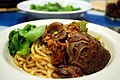 香菇蚝豉焖芥菜卤面 Noodles with Stewed Mustard Greens, Shiitake Mushroom and Dried Oysters (4859608049).jpg