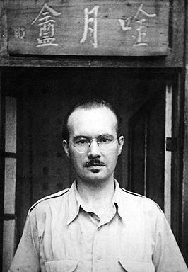 Van Gulik (1945)