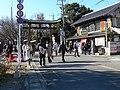 鷲宮神社鳥居 - panoramio.jpg