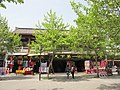 龙门石窟古玩街 - panoramio (9).jpg