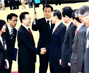 Song Min-soon - Song Minsoon with Chinese Prime Minister Wen Jiabao in 2007