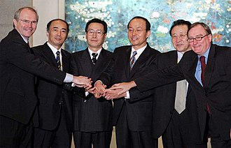 Song Min-soon - Song Minsoon as chief South Korean negotiator at the Six-Party Talks in 2005