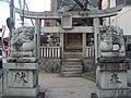(安神社末社)恵美須神社(広島市安佐南区祇園) - panoramio.jpg