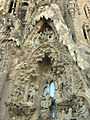 002 Sagrada Família, façana del Naixement, Porta de la Fe.jpg