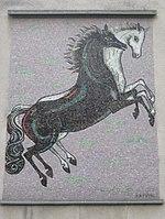 1170 Höhenstraße 8 - Karl Panek-Hof - Wandmosaik Pferde von Hans Robert Pippal 1956 IMG 2039.jpg