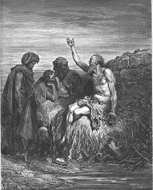 Bildad - Gustave Doré, Job Speaks with His Friends.