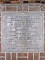 1230 St.Oedenrode - Bevrijdingsmonument 2.JPG