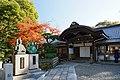131130 Nagaoka-tenmangu Nagaokakyo Kyoto pref Japan06s3.jpg