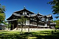 140927 Research Center for Buddhist Art Materials of Nara National Museum Nara Japan01bs3.jpg