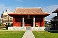 151230 Kume-Shiseibyo Naha Okinawa pref Japan01n.jpg