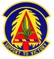155 Combat Support Sq emblem.png