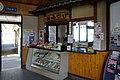 160320 Yakage Station Yakage Okayama pref Japan04n.jpg