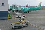 171104 Hanamaki Airport Hanamaki Iwate pref Japan13n.jpg