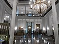 171211aa Téhéran Palais du Shah hall.jpg