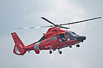 177th Fighter Wing and US Coast Guard joint rescue training 130809-Z-NI803-087.jpg