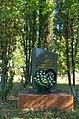 18-220-0047 Пам'ятнй знак на честь загиблих воїнів на місці жорстоких боїв з німецькими загарбниками.jpg