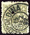 1887issue 500R Brazil Leopoldina Yv65 Mi64.jpg