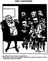 1896 - dopo l'entusiasmo - galantara per l'asino.jpg