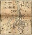 1901年改正臺灣實測新地圖 (節錄臺北市街略圖).jpg