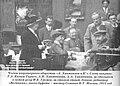 1915. Члены акционерного общества «А. Ханжонков и Ко».jpg