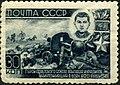 1944 CPA 923.jpg