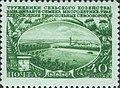 1951 CPA 1619.jpg