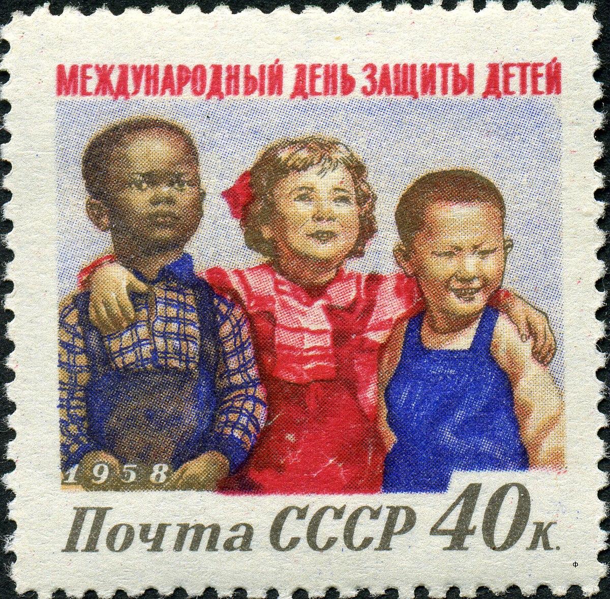 Файл:1958 CPA 2161.jpg — Википедия