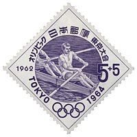 1964 Olympics rowing stamp of Japan.jpg