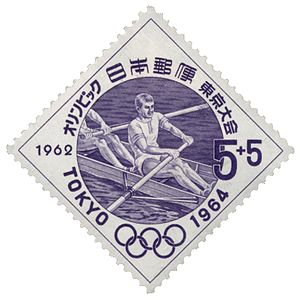 Rowing at the 1964 Summer Olympics - Rowing at the 1964 Summer Olympics on a stamp of Japan
