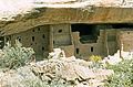 1982-06-07-Mesa Verde-a 23-ps.jpg