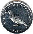 1 Somaliland Shilling Coins Reverse 1994.jpg