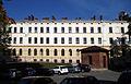 1 St. George's Square, Lviv (01).jpg